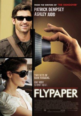 Липучка / Flypaper (2011)