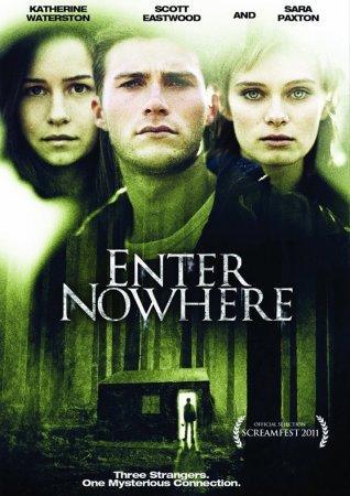 Вход в никуда / Enter Nowhere (2011)